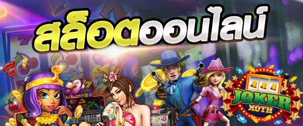 Slot games that make real money and have quality.