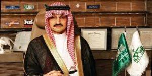 Silicon Valley Mungkin Memiliki Masalah Arab Saudi